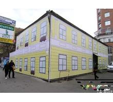 Фальшфасад в Ялте, фасад из баннерной сетки с принтом - Строительные работы в Крыму