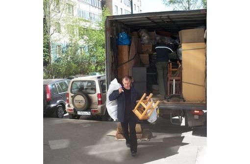 Вывоз хлама,демонтаж,продажа стройматериалов,подьемы,грузчики, фото — «Реклама Севастополя»