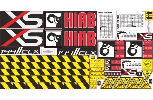 Комплект наклеек на стрелу для шведского кран-манипулятора Hiab. - Для грузовых авто в Севастополе