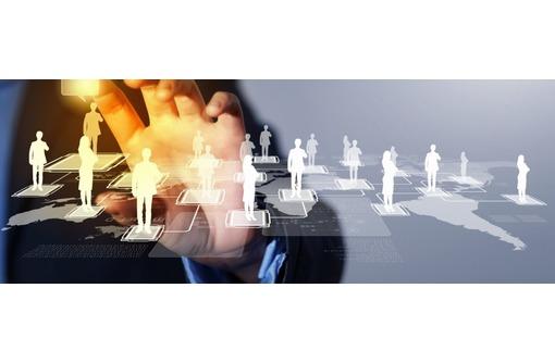 Курсы по ППП «Специалист по управлению персоналом», фото — «Реклама Севастополя»