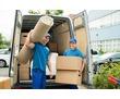 Вывоз мусора,услуги разнорабочих.недорого,профессионально., фото — «Реклама Севастополя»