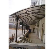Изготовление, доставка и установка козырьков и навесов под ключ - Металлические конструкции в Евпатории