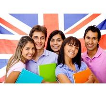Английский , немецкий, польский языки. Для желающих общаться без переводчика. - Курсы учебные в Ялте
