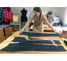 Кройка и шитьё.  Моделирование и дизайн одежды. - Курсы учебные в Ялте