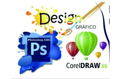 """Курсы """"Дизайн  в рекламе"""" Photoshop, Corel Draw - Курсы учебные в Севастополе"""