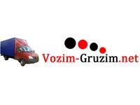 Грузоперевозки в Крыму - компания «Vozim-Gruzim»: отличный сервис, приятные цены! - Грузовые перевозки в Симферополе