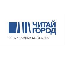 Администратор магазина / Старший продавец - Руководители, администрация в Ялте