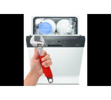 Качественный и недорогой ремонт посудомоечных машин на дому - Ремонт техники в Крыму