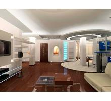 Качественный ремонт квартир по умеренным ценам - Ремонт, отделка в Керчи