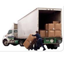 Служба переездов. Вывоз строительного мусора - Грузовые перевозки в Евпатории