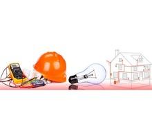 Бригада мастеров решит проблемы с ремонтом электрики - Электрика в Евпатории