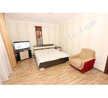 Квартира рядом с парком и песчаным пляжем - Аренда квартир в Крыму