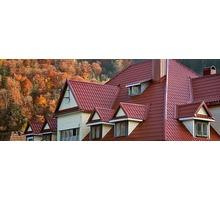 Кровельные работы, ремонт, гидроизоляция и утепление крыши - Кровельные работы в Ялте