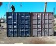 Железнодорожные грузоперевозки 20, 40 футовых контейнеров, фото — «Реклама Севастополя»