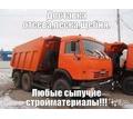 продам  отсев в Алупке,Гаспре,Симеизе недорого привезу своим самосвалом 10-15 тонн и 25-30 тонн - Сыпучие материалы в Алупке