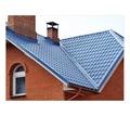 Комплекс работ по гидроизоляции крыши - Кровельные работы в Евпатории