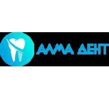 Стоматологические услуги в Симферополе – клиника «Алма Дент»: всегда здоровая улыбка! - Стоматология в Симферополе