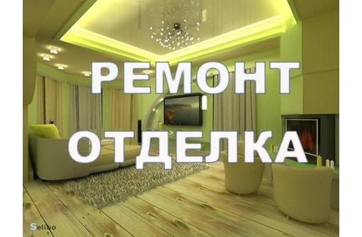 Ремонт под КЛЮЧ квартир и новостроев, фото — «Реклама Севастополя»