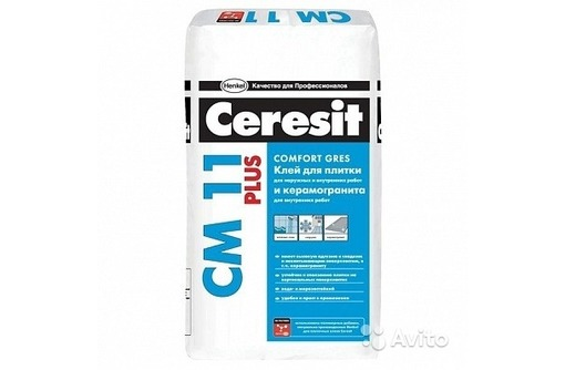Клей Ceresit см 11 Plus услуги грузчиков, фото — «Реклама Севастополя»