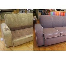 Перетяжка, реставрация и ремонт мягкой мебели на дому и в мастерской - Сборка и ремонт мебели в Феодосии