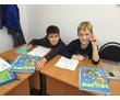 Английский язык в Севастополе – студия «Lingua-Land»: интенсивное обучение для детей и взрослых!, фото — «Реклама Севастополя»