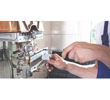 Подключение, ремонт, сервисное обслуживание отопительных котлов и газовых колонок - Ремонт техники в Феодосии