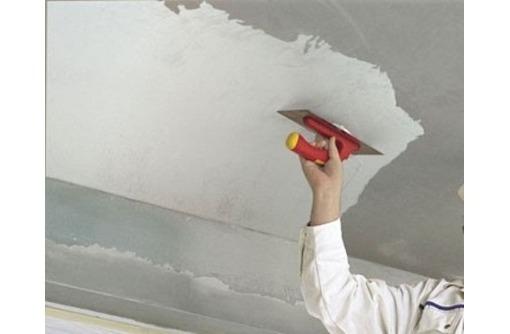 Малярные и отделочные работы. Ручная штукатурка стен и потолков, шпаклевк - Ремонт, отделка в Феодосии
