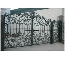 Изготовление и установка ворот качественно и в срок - Заборы, ворота в Ялте