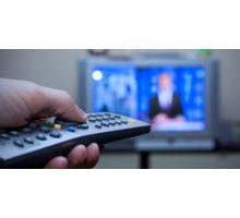 Телемастер. Ремонт телевизоров разных марок и конструкций - Ремонт техники в Ялте