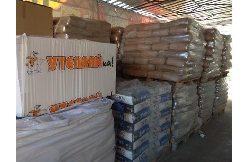 Стройматериалы с быстрой доставкой - Прочие строительные материалы в Севастополе