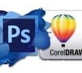 Идет набор в группу «Графический дизайн и цифровая обработка изображений» - Курсы учебные в Севастополе