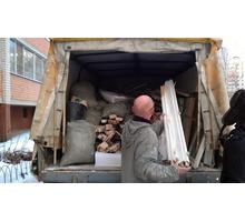 Вывоз мусора.Старого хлама. Газель самосвал - Грузовые перевозки в Севастополе
