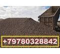 Продам керамзит Алупка оптом с доставкой - Сыпучие материалы в Алупке