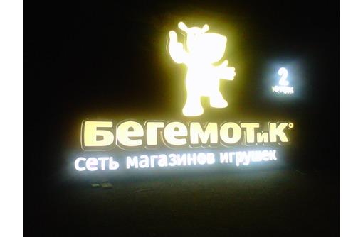 Комплексные рекламные услуги КРЫМА !!!!полиграфия , наружная реклама - Реклама, дизайн, web, seo в Севастополе