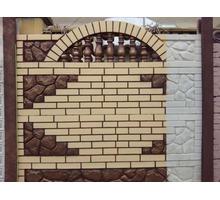 Средства Вашей самоизоляции. Евро забор от компании Севбытстрой - Заборы, ворота в Севастополе