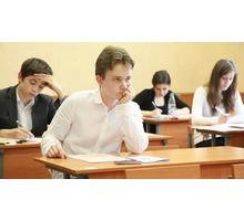 Дополнительные занятия по русскому языку. Подготовка к ЕГЭ, ОГЭ - Курсы учебные в Ялте