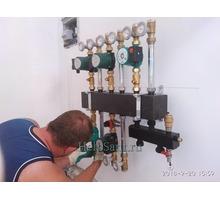 Монтаж отопления под ключ в Ялте - сервис HELPSANT - Газ, отопление в Ялте