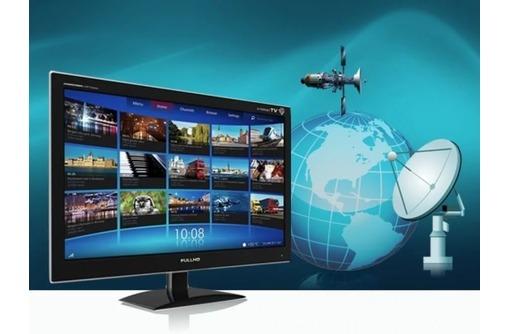 Телевидение цифровое DVB-2 , спутниковое ,  IPTV, фото — «Реклама Севастополя»