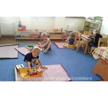 Открыт набор детей от 1 года до 3 лет на курс занятий по системе Монтессори - Детские развивающие центры в Севастополе