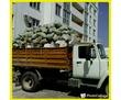 Вывоз мусора, хлама, услуги грузчиков, доставка стройматериалов, переезды. Срочно, выгодно, от 350р, фото — «Реклама Севастополя»