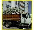 Вывоз мусора, хлама, услуги грузчиков, доставка стройматериалов, переезды. Срочно, выгодно, от 350р - Вывоз мусора в Севастополе