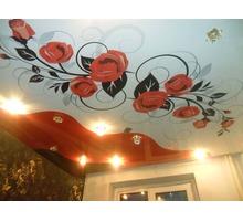 Комбинированные натяжные потолки-спайка полотен - Натяжные потолки в Симферополе