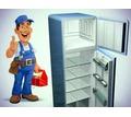 Ремонт холодильников в Севастополе - Ремонт техники в Севастополе