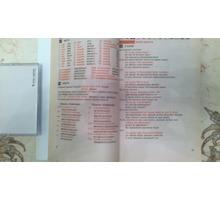 Фирменные аудиокурсы немецкого языка - Книги в Севастополе