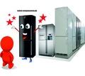 Скупка, вывоз холодильников, стир.машин(автомат).Ремонт холодильников.Оперативно, выгодно по Крыму. - Холодильники в Симферополе
