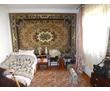 Продам дом в культурно-исторической части города Бахчисарай, фото — «Реклама Бахчисарая»