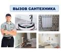 Установка сантехники в Евпатории - Сантехника, канализация, водопровод в Евпатории