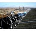 Спиральное Колючее заграждение  Егоза - Заборы, ворота в Севастополе