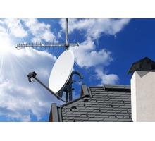 Установка, ремонт, настройка спутникового и цифрового ТВ - Спутниковое телевидение в Симферополе