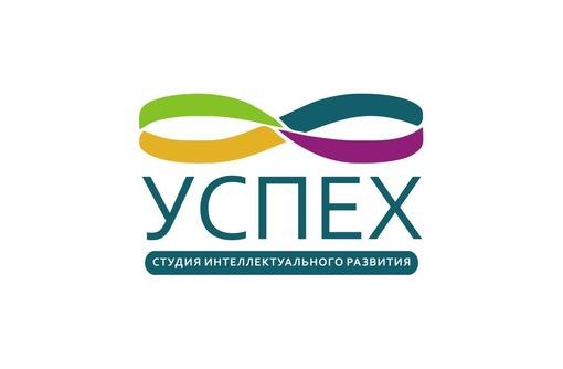 """Студия развития детей """"УСПЕХ"""" ост. ОКЕАН - Детские развивающие центры в Севастополе"""